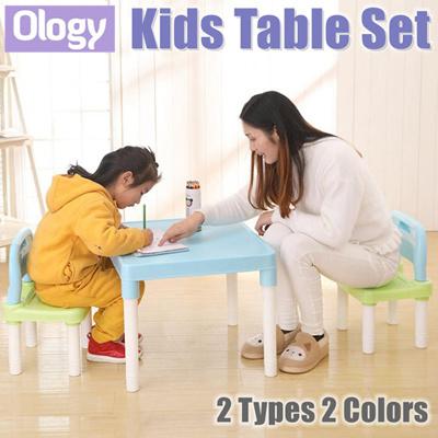 Kids Study Learning Alphabets Teaching Education Table Desk Chair Set Child Student Furniture  sc 1 st  Qoo10 & Qoo10 - Study Table : Furniture u0026 Deco