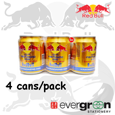 Red bull energy drink coupons