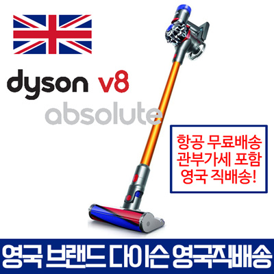 qoo10 coupon price 679 uk dyson v8 absolute dyson v8 absolute wirele home appliances. Black Bedroom Furniture Sets. Home Design Ideas