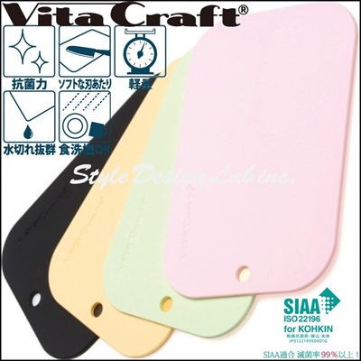 Qoo10 courier only free shipping vita craft for Vita craft factory outlet