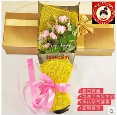 Creative Birthday Gift Girls Girlfriends Boyfriend Novelty Soap Roses Sent His Girlfriend A Romantic