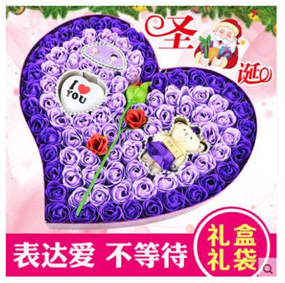 Qoo10 - Creative Christmas gifts to send his girlfriend girlfriends ...