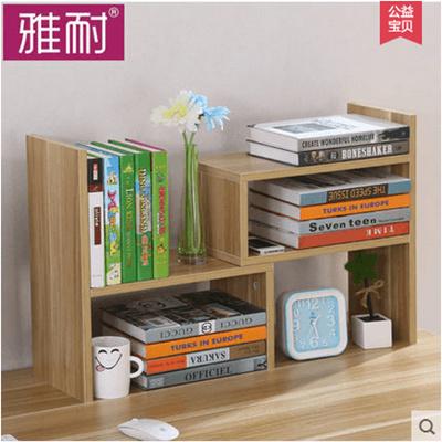 Furniture Fashion Retractable Desktop Bookcase Simple Rack