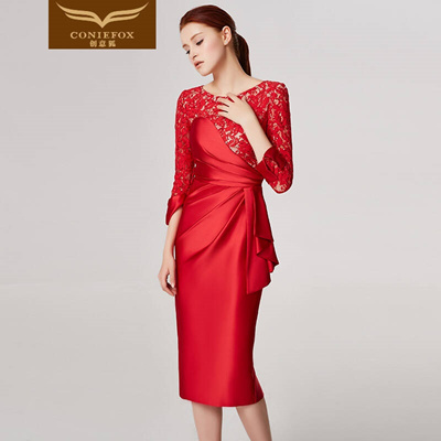 genuine modern and elegant in fashion to buy Creative fox dinner evening dress, wedding dress, wedding dress, wedding  dress, bridesmaid dress, 20