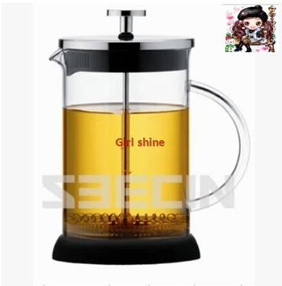 Creative French Press Pot Tea Coffee Maker Continental Gl