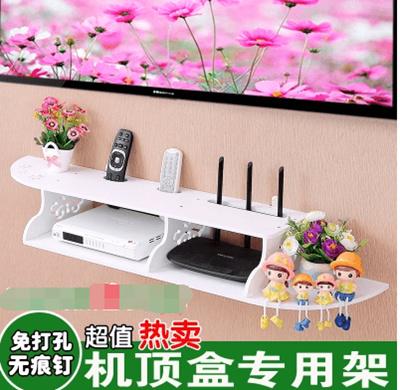Qoo10 - Creative TV set-top box shelf wall rack wall living room ...