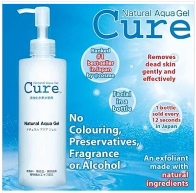 Natural Aqua Gel Cure Where To Buy In Japan