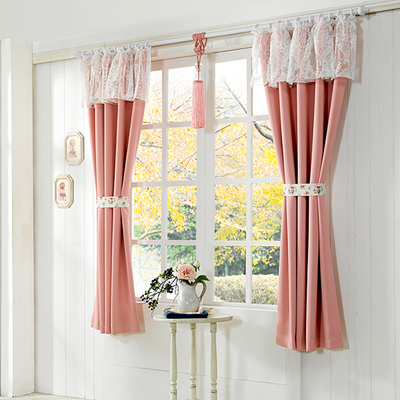 Qoo10 Curtainmartblackout Window Curtain Shield And Side Windows