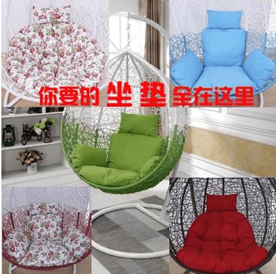 Custom Basket Single Back Cushion Hanging Chair Round Swing Bird Nest Cotton