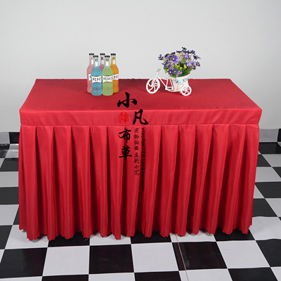 Qoo Custom Conference Table Skirt In Red Wedding Banquet - Red conference table