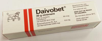 Qoo10 Daivobet Ointment Hair Care