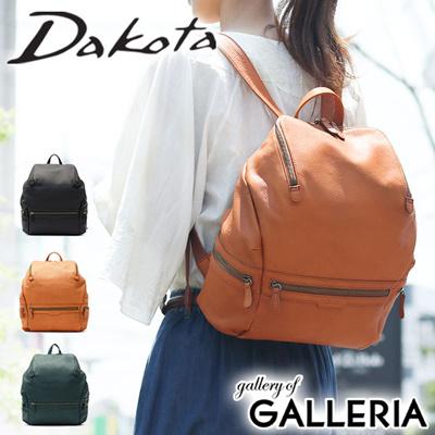 a1b609c8a378 Dakota Luc Dakota Bag Eduard Rucksack Ladies Leather Genuine Leather 1033722