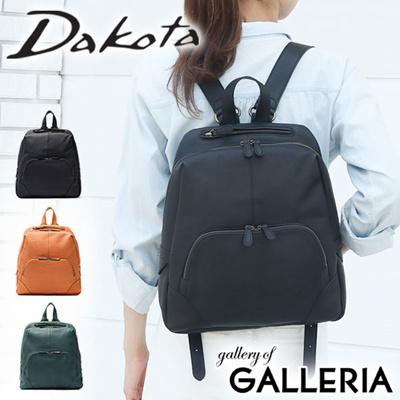 5e84633dbace Dakota Luc Dakota Bags Eduard Rucksack Ladies Leather Genuine Leather  1033720
