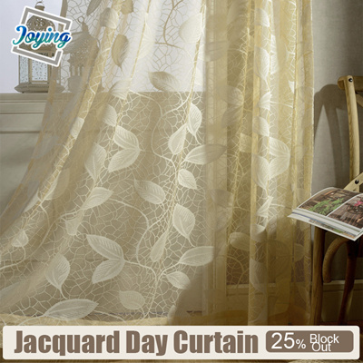★Day Curtains ★ Leaf Pattern Curtain★Custom Made★Linen/Cotton ★Home Decor  ★Free shipping ★Free hook/hole/Process