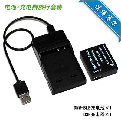 DC-ZS70 4K card camera speed boesel Matsushita Battery Charger +USB