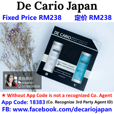 De CarioDe Cario Duo Set (Day Night serum without Cleanser)