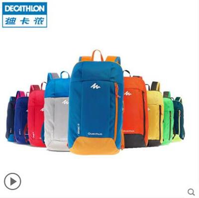 Decathlon shoulder bag men and women leisure travel mini backpack small bag  10L QUECHUA HB 051792fc825f5