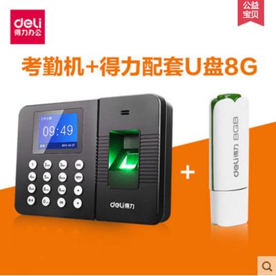 Deli 3960 fingerprint attendance machine card machine fingerprint type  attendance machine