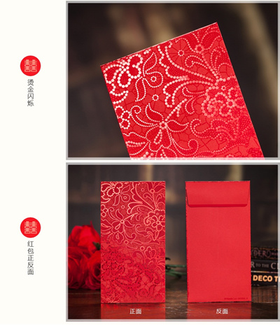 Qoo10 design red packet wedding red packet hong bao for Ang pow packet decoration