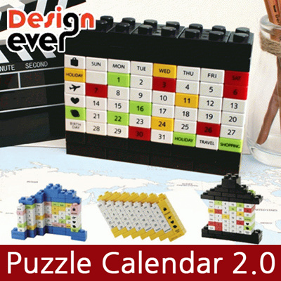 Designever My Own Puzzle Calendar 2 0 D I Y Creative 2017 Desk Nano