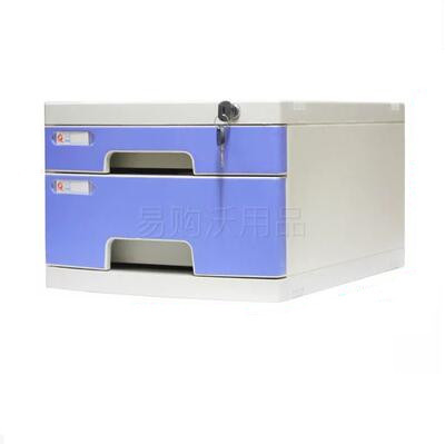 Desktop A4 Thicker Locked Plastic Drawer Information Office Storage Box File Cabinet