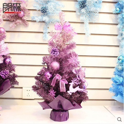 desktop purple christmas tree decorations christmas hotel package with a small christmas tree - Small Purple Christmas Tree