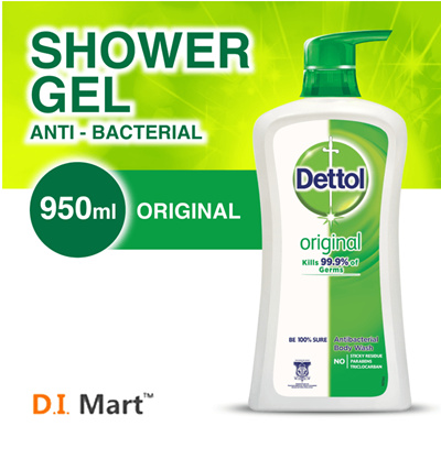 super popular 98a5f 6dc18 Qoo10 - Dettol Shower Gel (Original  Skin Care  Lasting Fresh) 950ml   Hair    Body   Nail