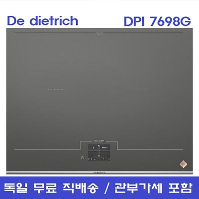 plus de photos 2c0ef b342c Dietrich★ App coupon price $ 890 ★ De dietrich Deitrich All-free Induction  DPI7698G / 10 safety functions /