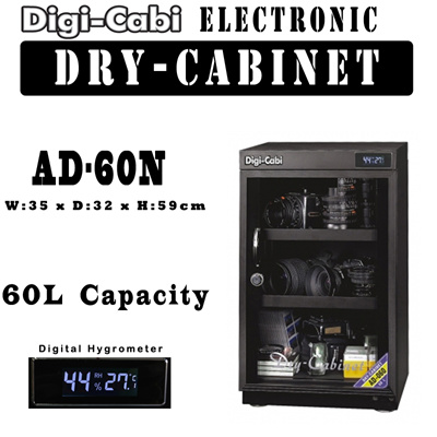 Digicabi60l Digi Cabi Electronic Dry Cabinet Ad 60n 5 Years Warranty Free Delivery For Dslr Camera