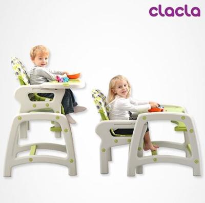 Dim Dining Chair Baby Multi Desk Set Infant Furniture