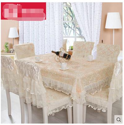 qoo10 dining table coffee table cloth cloth cushion