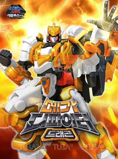 Qoo10 Dinocore Evolution 2 Season 5 Mega D Fighter