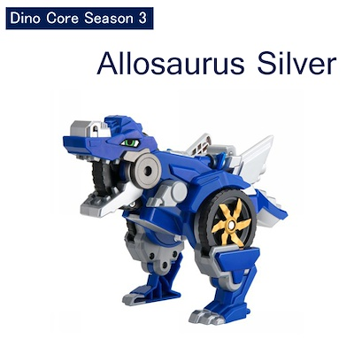 Dino Core Season 3 Hyper D-Saber KERATOR