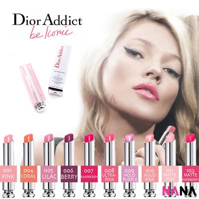 9e89aa4ddfd09 Qoo10 - Christian Dior   Cosmetics