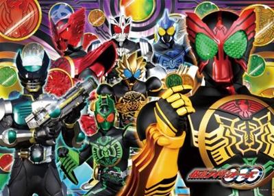 Qoo10 - ☆Direct from japan☆Free EMS☆ Kamen Rider OOO (masked) 300