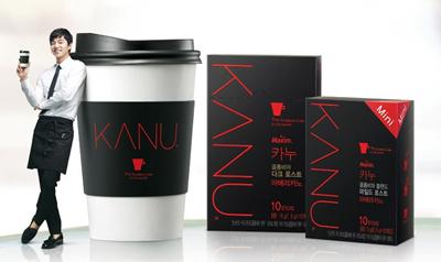 Qoo10 Kanu Coffee 100t Drinks Amp Sweets
