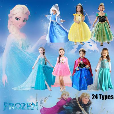 Frozen Blue Dress Shoes