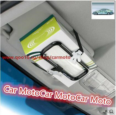 Qoo10 - Disney Mickey Mouse car tissue box cover pumping carton ... b8ce12035a7