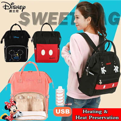 Disney Mickey Mouse Mummy Bag Diaper Backpack Bags