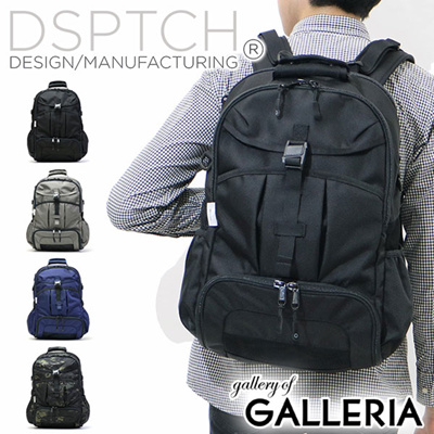 Dispatch Backpack DSPTCH Daypack GYM WORK PACK Rucksack Commuting School Daily Outdoor PC Storage B4