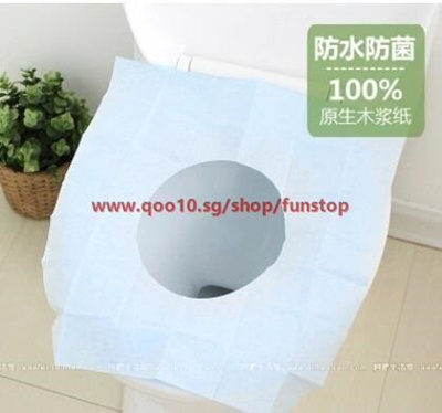 Remarkable Disposable Toilet Pad Of Paper Maternal Travel Toilet Seat Cover Paper Sleeve Waterproof Potty Pregn Spiritservingveterans Wood Chair Design Ideas Spiritservingveteransorg