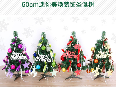 DIY Christmas Tree Fun Pack/Christmas Tree 60cm/Xmas Decoration/Ornament/ Xmas
