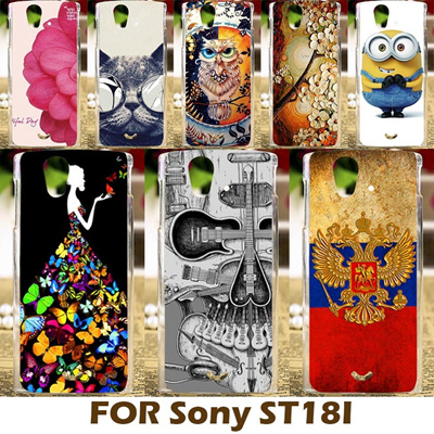 new concept e7834 4876c DIY Painting Plastic Case For Sony Ericsson Xperia Ray ST18i rayST18i Phone  Bag Cover Protective