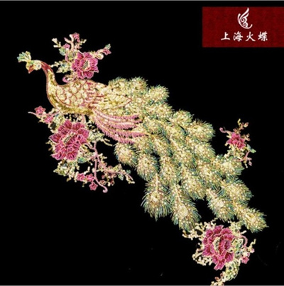 9237662a827ab DIY Peacock Flower Sequins Embroidered Patches For Clothes Applique  Embroidery Flower Wedding Dress