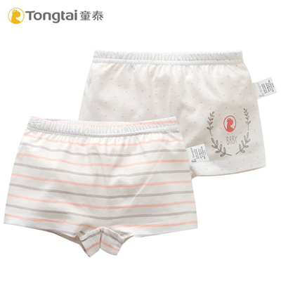 girls boxer shorts
