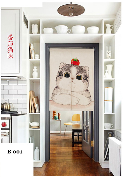 Door Curtain ☆ HDB Curtain ☆ Condo/House Curtain ☆ Stylish Design☆ Fast  Delivery