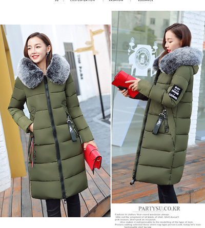 f98fe4d2c36 Down Coat Court Outer Down Coat Down Jacket tailored to the design of a  cold outdoor