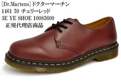 wholesale dealer official store the latest Dr.MartensDr. Martin [Dr.Martens] Dr. Martin 1461 59 3E YE SHOE 10085600  Authorized Distributor Item Yellow Stitch Mens Ladies