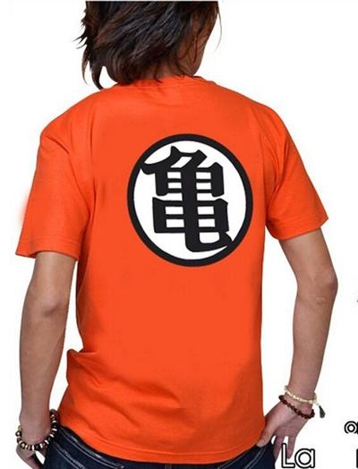 Qoo10 Dragon Ball Z Kame Symbol Son Goku Cosplay Costume Kongfu
