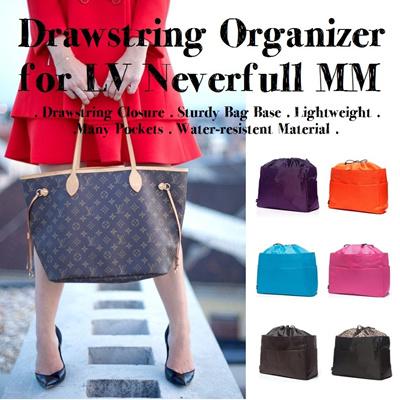 Drawstring Organizer for LV Neverfull MM. Built in base support . Diaper Bag  Organizer insert 8863a21fbf6a0